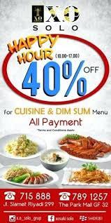 promo cuisine ikea promotion cuisine hour promo at xo suki cuisine h3 promotion