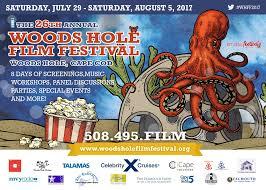 woods hole film festival 2017 cape cod family fun guide