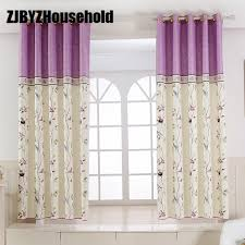 White Silk Curtains American Garden Bird Splicing Children Curtain White Silk Half
