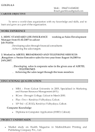resume sles for freshers engineers eee uci podcasts easy essay on value of sports and games ap essay prompts