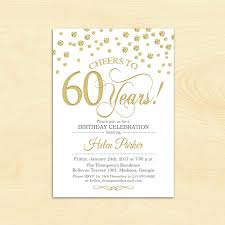 60 years birthday card invitation card for 60th birthday party collections 60th birthday