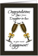 congratulations on your engagement card relationship specific congratulations on engagement cards from