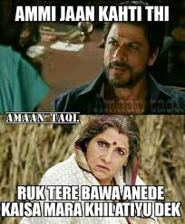 Funny Hyderabadi Memes - having a tough day here are 22 rib tickling hyderabadi memes that