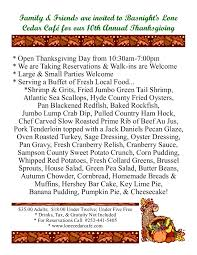 best thanksgiving restaurant events basnight u0027s lone cedar outer banks nc