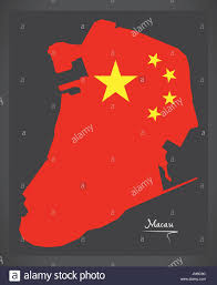 Macau China Map by Macau China Map With Chinese National Flag Illustration Stock