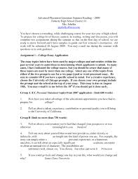 Cover Letter For College Application by College Essays College Application Essays Essay About
