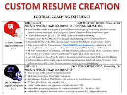 athletic resume custom athletic resume standard 7 business days turnaround