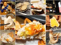 ik饌 meuble cuisine meubles cuisine ik饌 100 images 台北大直捷運站附近鍋饕精饌涮涮