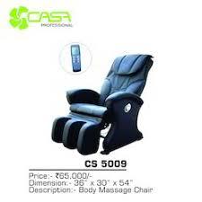 Osim Uspace Massage Chair Massage Chair In Mumbai Maharashtra Manufacturers U0026 Suppliers