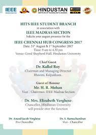name board design for home in chennai hindustan university