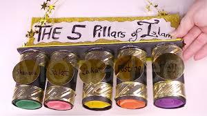 5 pillars of islam craft for kids خمسة أركان الإسلام الأطفال