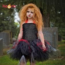 Monster Bride Halloween Costume Online Get Cheap Tutu Halloween Costumes Aliexpress Com Alibaba