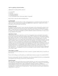 cover letter for professor position sample guamreview com