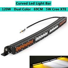 curved led light bar dual color curved led light bar 28inch 120w off road light bar white