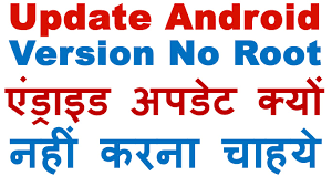 how to upgrade android os how to update android without root not getting android os