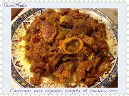 cuisine alg駻ienne cuisine algérienne album photos les délices d oum nadir