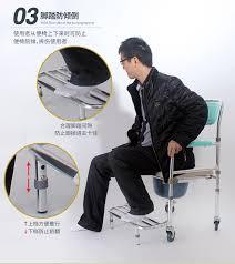 High Sofa For Elderly Chair Toilet Commode Promotion Shop For Promotional Chair Toilet