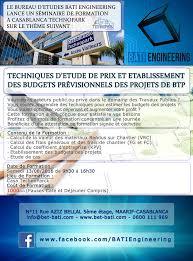 Bureau D Ude Batiment Casablanca Bati Engineering Home
