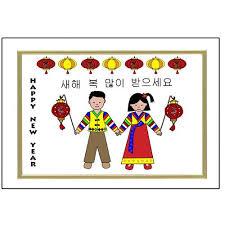 korean lunar new year cards kids with lanterns mandys moon
