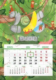 design wall calendar 2015 25 best new year 2016 wall desk calendar designs for inspiration