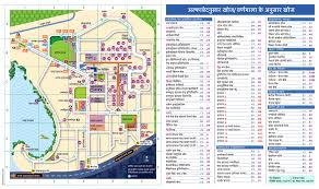 Tertiary Hospital Floor Plan by Campus Map Iit Bombay