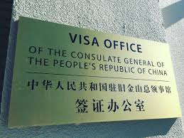 china visa invitation letter what exactly do you need to include