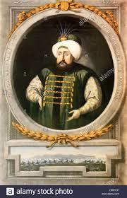 Mehmet Ottoman Turkish Ottoman Sultan Mehmed Iv 1642 1693 Or Mehmet The