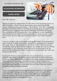 gallery of internship in accounting cover letter sample