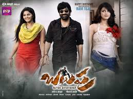 telugu download movies hd