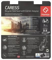 siege v o hamax cyklosedačka hamax s adaptérem na nosič caress plus čierna sivá