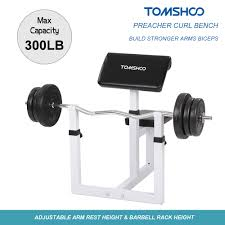 Weight Bench Package Tomshoo Adjustable Seated Preacher Curl Bench Biceps Arm Curl