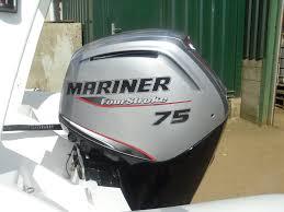 new mariner 75hp 4 stroke 5 year warranty ribs4u rigid
