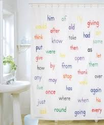 Words Shower Curtain 9 Best Get Smart Shower Curtains Images On Pinterest Classroom