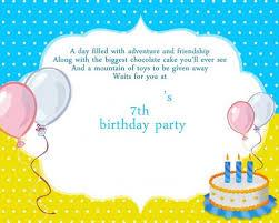 birthday invitation 50 birthday invitation sms and messages wishesgreeting
