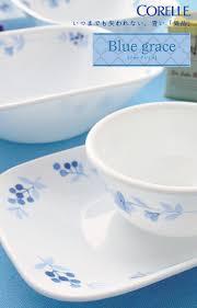 Corelle Plates Walmart 194 Best Corelle Wear Corningwear Ect Images On Pinterest