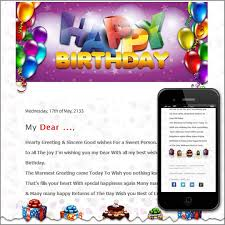 sle happy birthday email e birthday cards slim image see a