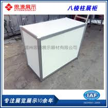 Exhibition Reception Desk 辉美格调 From The Best Taobao Agent Yoycart Com