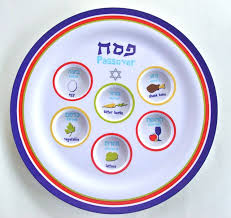 buy seder plate target seder plate for 2012 with friendly tweak bible belt