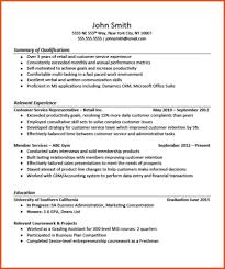how to make a resume with no job experience resume for study
