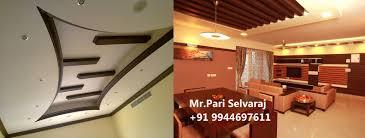 name board design for home in chennai 9944697611 pari false ceiling in tirunelveli coimbatore chennai