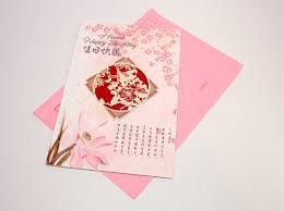 chinese birds happy birthday card u2013 happy panda shop