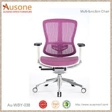 Ergonomic Reading Chair Ergonomic Reading Chair Modern Chairs Quality Interior 2017