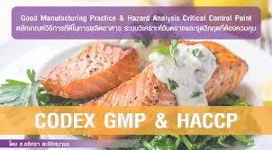 haccp cuisine gmphaccp 01 66 png