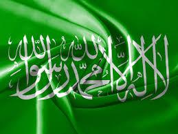Islam Flag The World U0027s Best Photos Of Flag And Shahada Flickr Hive Mind