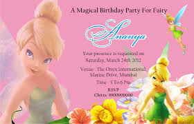 Invitation Cards Birthday Party 5 Incredible Invitation Card Birthday Party Neabux Com