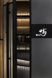 128 best japanese restaurants images on pinterest restaurant