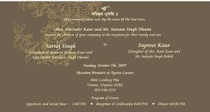 Indian Wedding Card Matter For Reception Samples Reception Printed Text Reception Printed Samples
