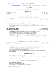 Sample Of Skills In Resume by Resume Examples Objective Retail
