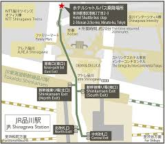 shinagawa station map access intercontinental bay