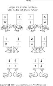 smaller numbers worksheets
